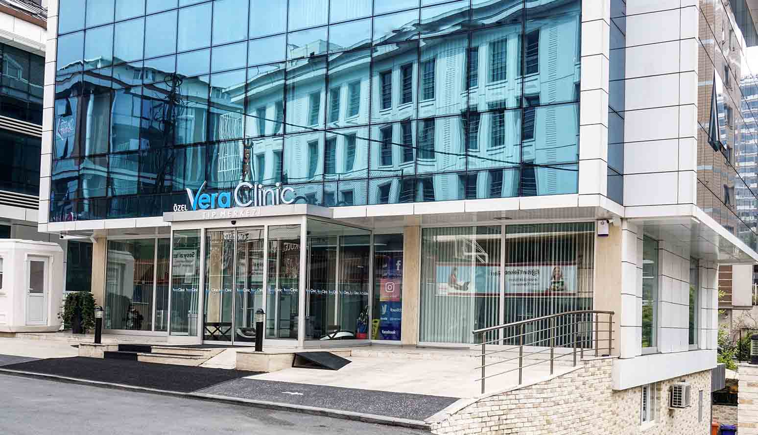 All about the new Vera Clinic hospital building